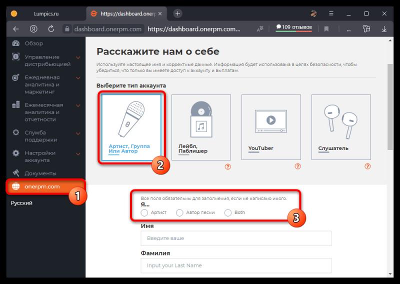 Добавление авторской музыки во ВКонтакте