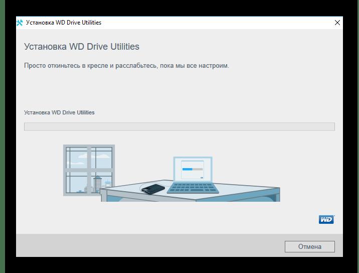 Выбор драйверов для накопителя My Passport Ultra Drive